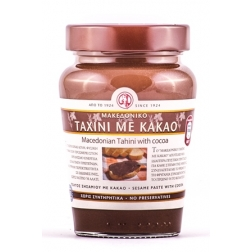 Makedonské tahini s čokoládou 350g Marksman