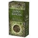 Japan Bancha - pravý zelený čaj 70g (VALDEMAR GREŠÍK)